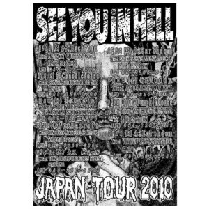 SEE YOU IN HELL – JAPAN TOUR 2010