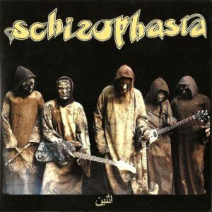SCHIZOPHASIA – s/t – EP