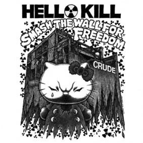 CRUDE – Smash the Wall for Freedom – EP