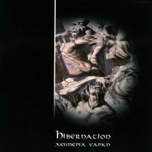 HIBERNATION – Into the Silence of Eternal Sorrow – LP
