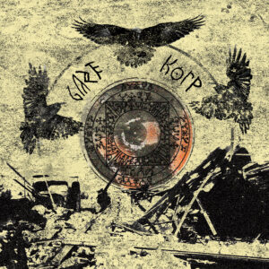 KORP / GAZE – split LP