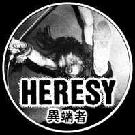 HERESY 2 – badge
