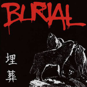 BURIAL – s/t – EP