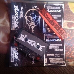 BLOCKADE – Мертві били на війні 3 трек демо – tape