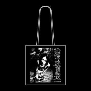 SKITSYSTEM – Stigmata – bag