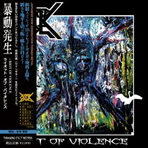 OUTBREAK RIOT – Riot of Violence – CD