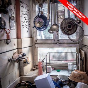 Exorbitant Prices Must Diminish / Nothing Clean – split EP
